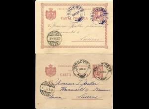 Rumänien 1899/1902, K2 Tirgoviste in blau u. schwarz auf zwei 10 B. Ganzsachen