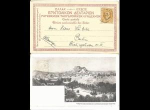 Griechenland 1898, 10 L. Kl. Hermes auf AK v. Athen