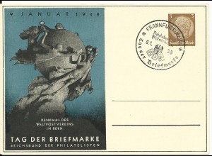 DR PP122-C70-01, 3 Pf. Privat Ganzsache Tag der Briefmarke m. Abb. UPU Denkmal