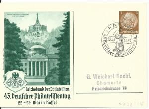 DR PP122-C45-02, 3 Pf. Privat Ganzsache 43. Dt. Philatelistentag Kassel