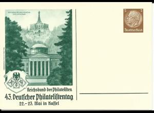 DR PP122-C45-02, ungebr. 3 Pf. Privat Ganzsache 43. Dt. Philatelistentag Kassel
